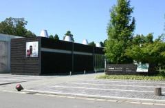 store-kanazu-museum.jpg