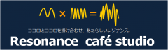 Resonance Cafe Studio